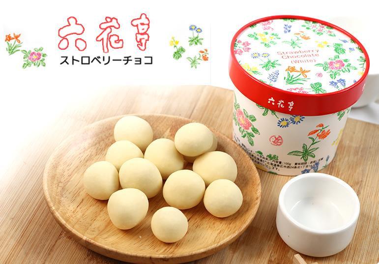日本北海道六花亭巧克力 酸甜草莓夹心白/黑巧克力100g盒装