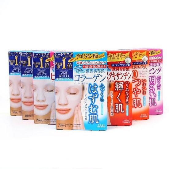 日本新版KOSE高丝 面膜保湿弹力5枚淡斑紧致提亮美白补水面膜 八款可选