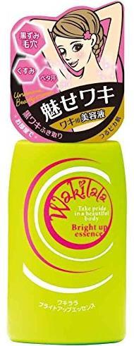 日本 Bison佰松 Wakilala腋下角质柔嫩美肌美白专用美容液化妆水