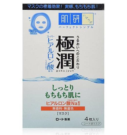 日本 ROHTO乐敦 肌研白润美白补水保湿面膜 4枚入