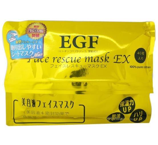 日本SPC EGF面膜抗皱晒后修复收缩毛孔补水保湿美白面膜40片
