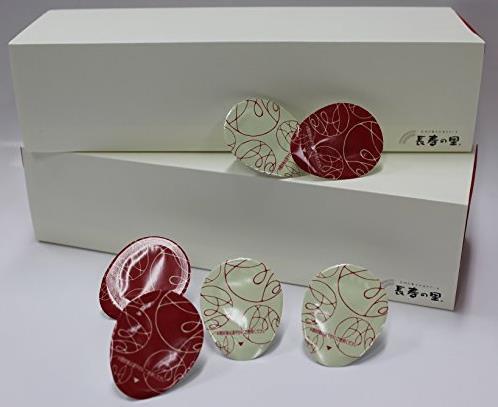 日本CHOIYU长寿乃里 胶原蛋白蚕丝线球精华 孕妇可用 30个