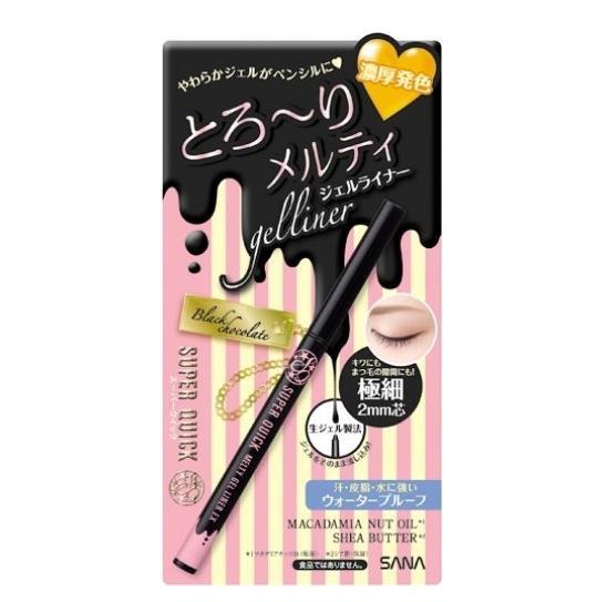 日本Sana莎娜Super quick极细冰淇淋眼线胶笔 防水防汗