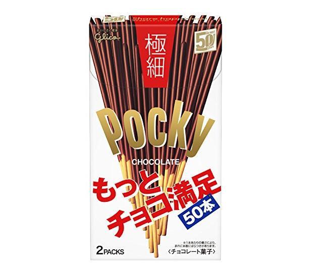 格力高Glico Pocky超细百奇巧克力棒涂层饼干巧克力味50本入*10盒