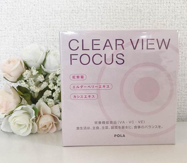 日本POLA 宝丽 蓝莓红紫菊精华护眼丸 60粒入 180粒入