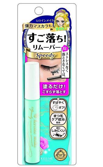 COSME赏Kiss Me奇士美 花漾美姬梦幻泪眼睫毛膏专用卸妆液