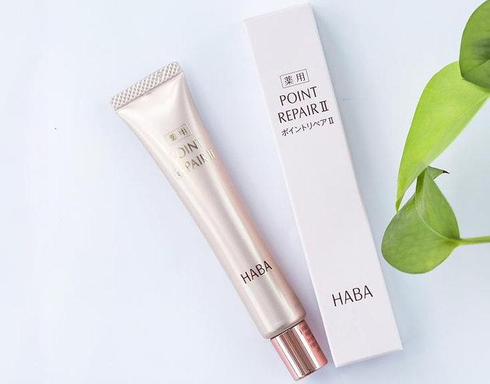HABA鲨烷眼部修护精华乳眼霜16ml 淡化细纹 原装进口 敏感肌适用