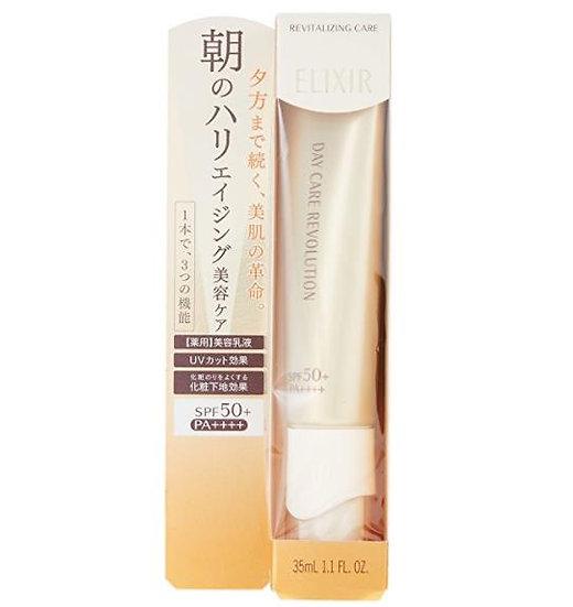 日本Shiseido资生堂 ELIXIR怡丽丝尔保湿防晒乳液隔离乳 35ml新金银管SPF30/50