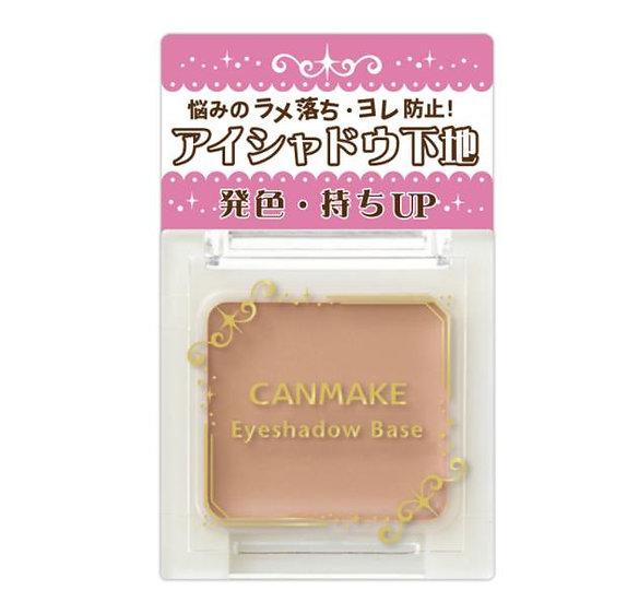 日本CANMAKE 井田 添亮眼影底膏 多色可选