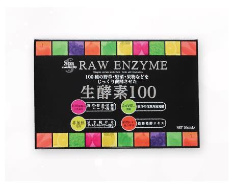 日本 Spa Treatment 生酵素100 非加热处理生酵素原液