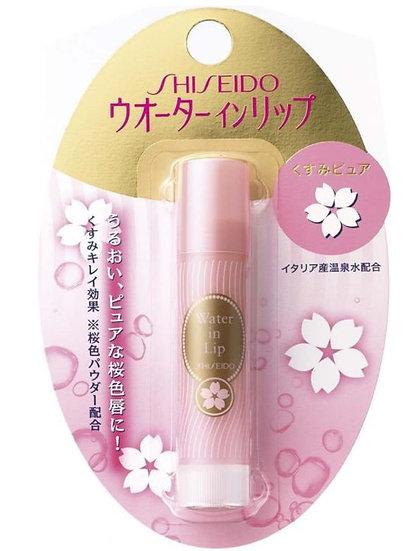 Shiseido资生堂 高水分水润唇膏 樱花护色型/高水份防紫外线SPF18