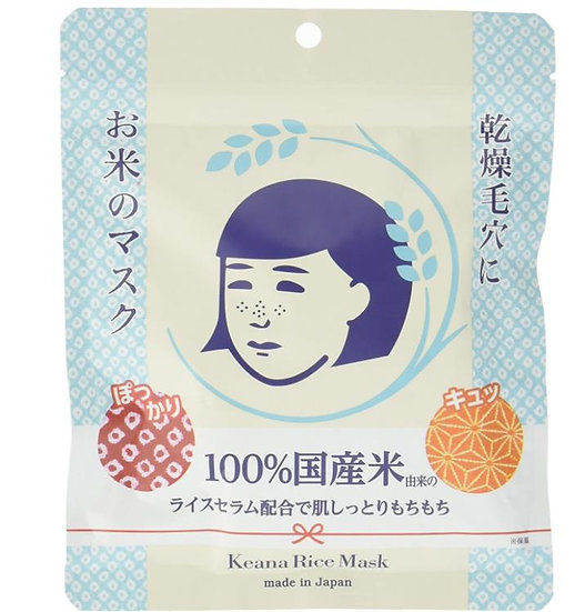 日本ISHIZAWA LAB 石泽研究所毛穴抚子大米面膜 收毛孔补水紧致嫩肤 10片装