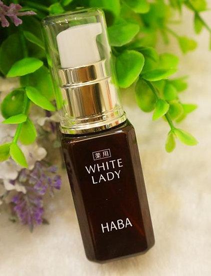 HABA雪白佳丽保湿精华美容液10ml 30ml 60ml 润白淡斑 提亮肤色 敏感肌适用