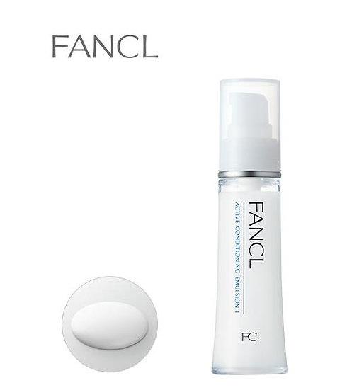 日本 Fancl/芳珂 无添加保湿锁水乳液 清爽型/滋润型 30ml