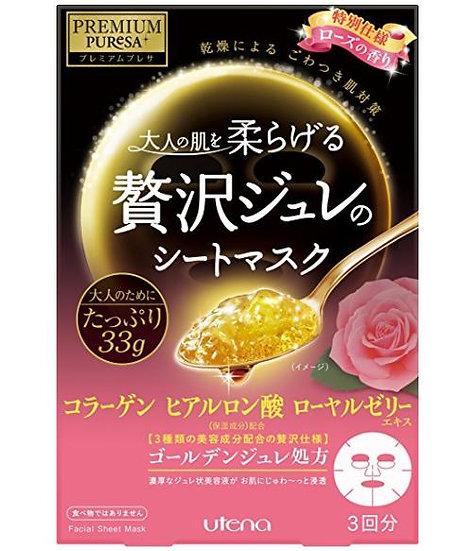 日本UTENA 佑天兰限定版玫瑰精华玻尿酸黄金果冻面膜3枚入
