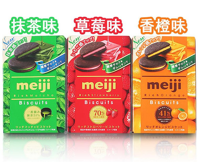 日本Meiji明治51%抹茶70%果肉草莓香橙巧克力曲奇夹心饼干99g*5盒