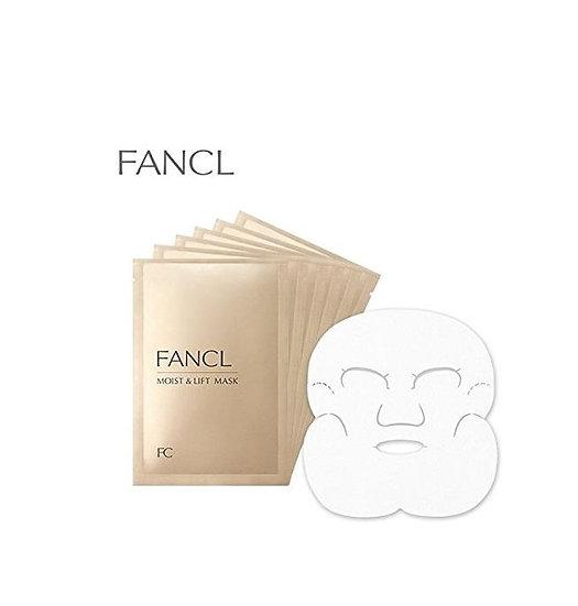 FANCL 芳珂 高保湿紧致面膜 28mL×6枚