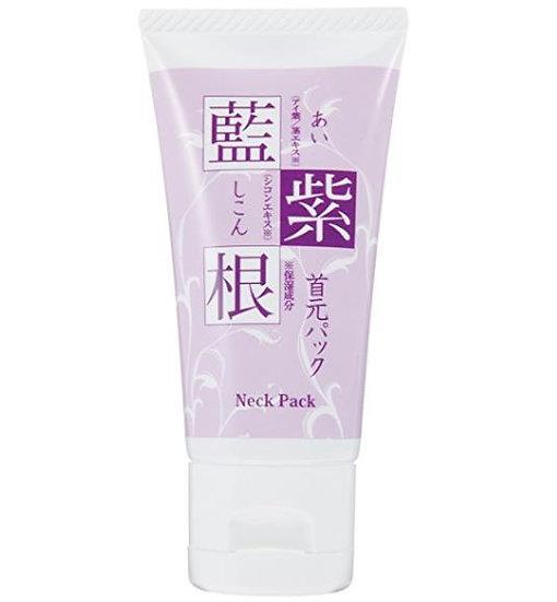 日本蓝紫根颈膜 紧致去颈纹30g 抗皱保湿淡化黑色素