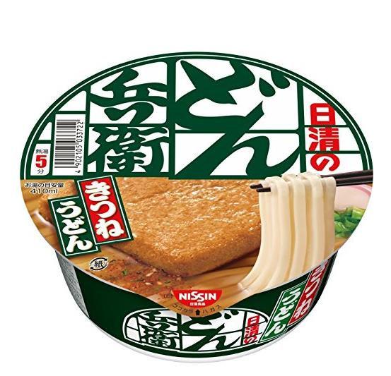 日本日清 兵卫 全麦素鸡乌冬面油豆腐方便面 五盒