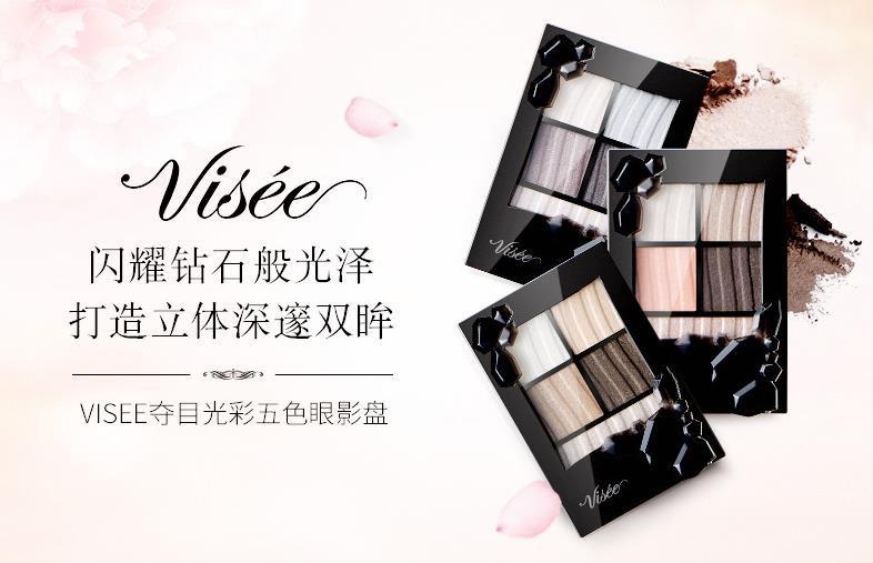 日本Kose高丝 visee眼影 六色可选 粉质细腻 不晕染 打造精致妆容 夺目光彩五色