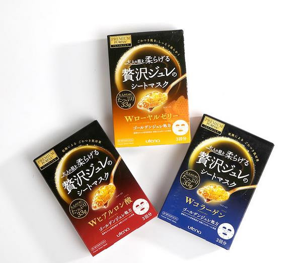Premium PUReSA Utena佑天兰黄金双倍胶原蛋白玻尿酸啫喱果冻面膜 三款可选