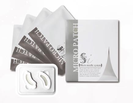 Spa treatment MICRO PATCH 蛇毒肉毒可溶微针眼膜贴片 去法令纹,皱纹,细纹