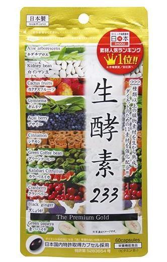 日本N.A.U株式会社 233生酵素排毒瘦身水果酵素 60粒入