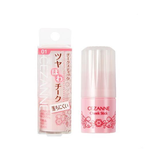 日本CEZANNE倩丽腮红棒 防水胭脂膏 滋润保湿 裸妆水润 自然持久