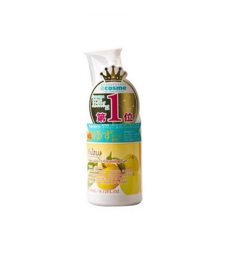 日本NURSERY 舒缓肌肤卸妆啫喱 柚子味 COSME大赏第一位 每单限购1瓶