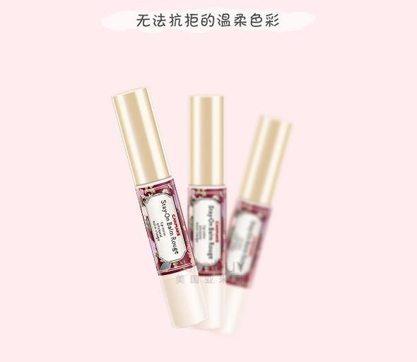 日本CANMAKE井田 高保湿防晒口红润唇膏 系列共8色