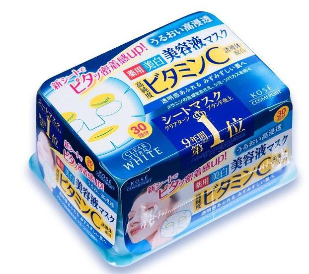日本高丝kose美容液面膜贴玻尿酸美白保湿紧致胶原蛋白30片抽取式
