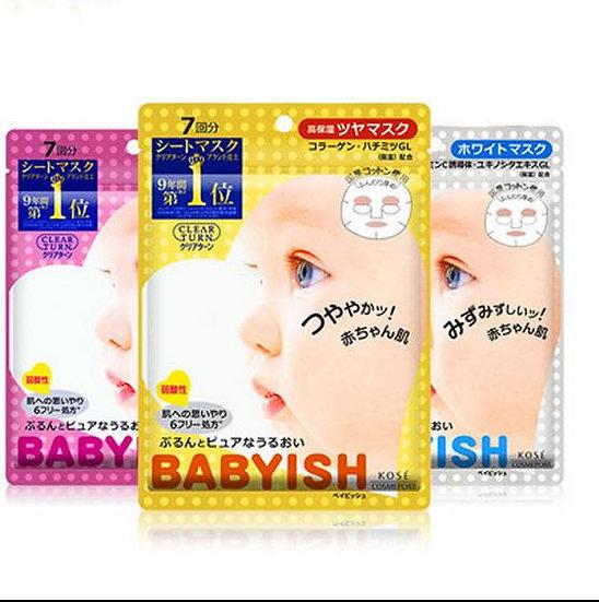 日本Kose高丝babyish婴儿肌 玻尿酸/白皙/保湿亮肤面膜三款选 7片装