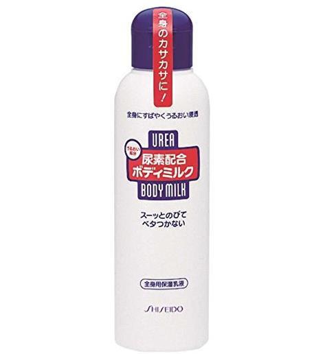日本Shiseido 资生堂尿素身体乳液 补水保湿滋润去鸡皮乳霜150ml