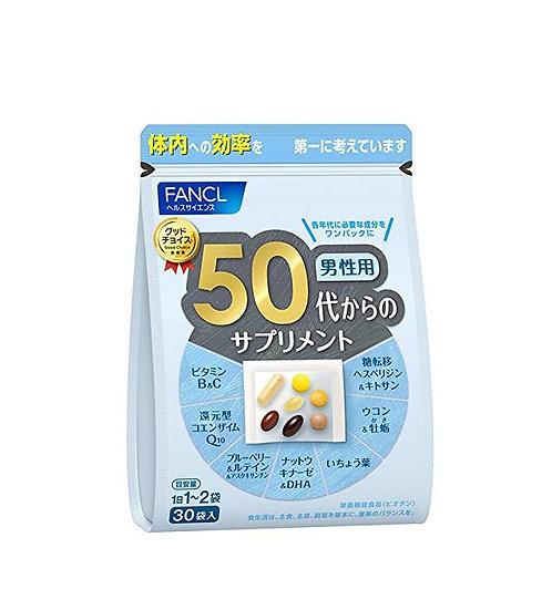 FANCL 芳珂 50岁男性综合维生素营养  30天量 90天量