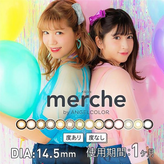 Merche by ANGELCOLOR 月抛型彩色美瞳 松本鈴香 紗蘭代言