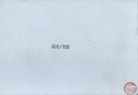 CHN001.jpg