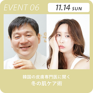 event06.png
