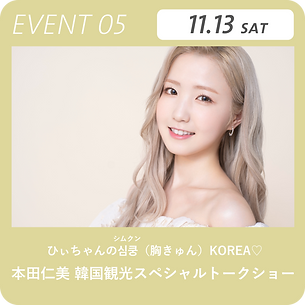 event05.png