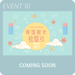 event10.png