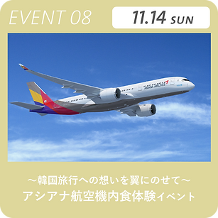 event08.png
