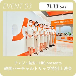 event03.png