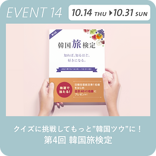 event14.png