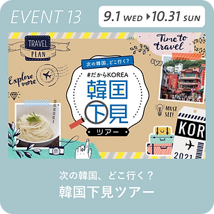 event13.png