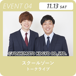 event04.png