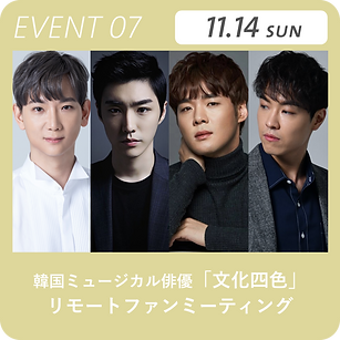 event07.png