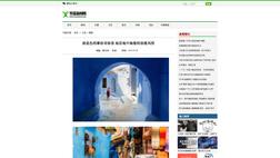 Cenxi News