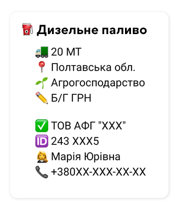 Message_Diesel.png