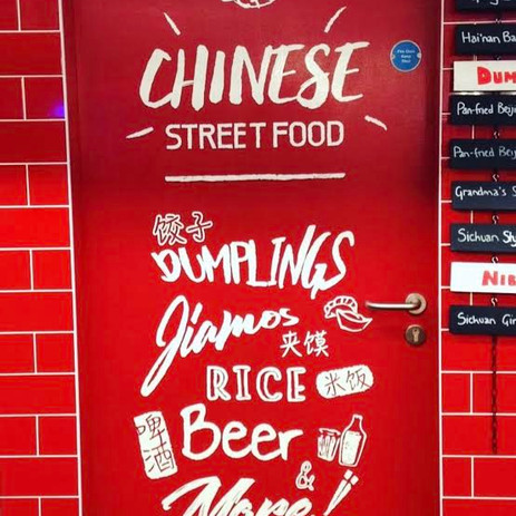 Hao Hao Chi Street food Sign
