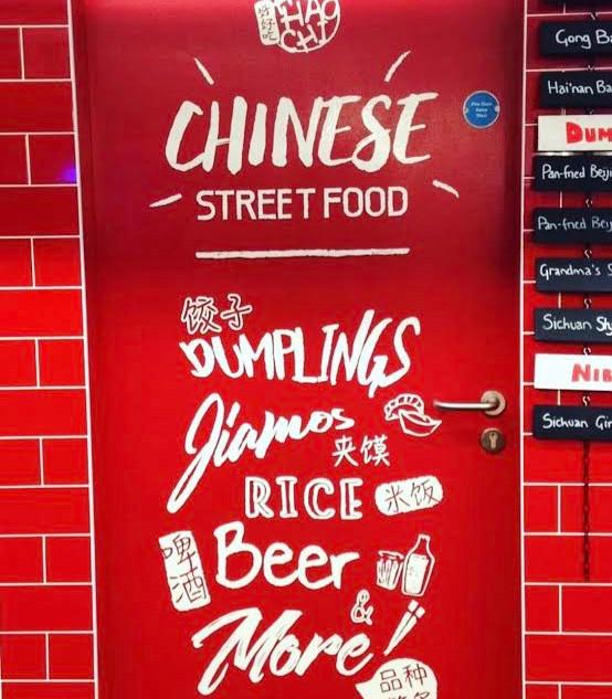Hao Hao Chi Street food Sign
