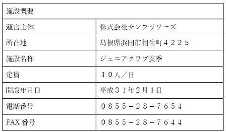 無題 (4).jpg